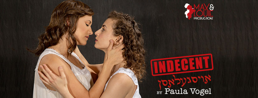 "St. Louis premiere of Paula Vogel's ""Indecent"" takes the stage at Max and Louie"